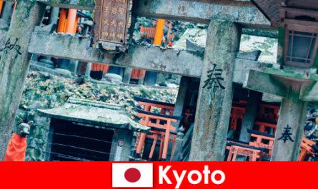 L'architecture japonaise d'avant-guerre de Kyoto est toujours admirée par les étrangers