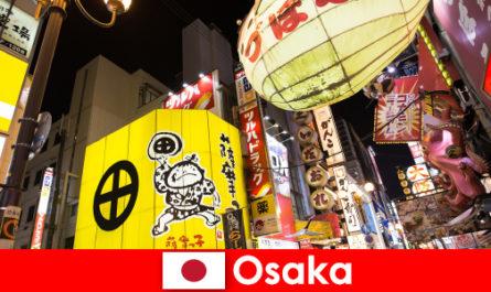 Le divertissement comique est toujours le thème principal des étrangers à Osaka
